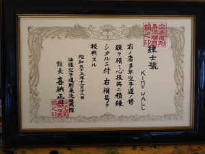 Renshi certificate from Kina Seiko, 1980